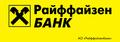 Райффайзенбанк - лого