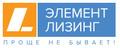 Элемент Лизинг - лого