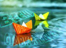 В банке «Ассоциация» весной тают ставки по кредитам